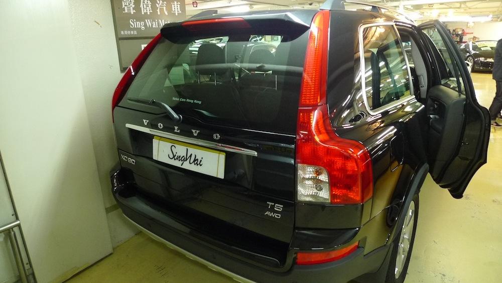 Volvo XC90 2.5 T 7-Seater 2011