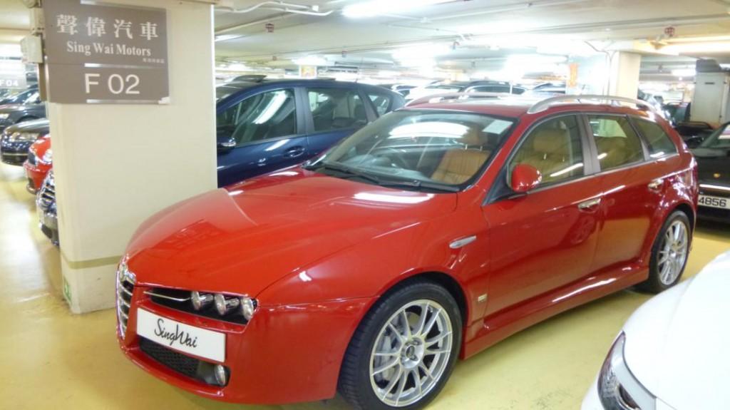 Alfa Romeo 159 SW 3.2 JTS 2007