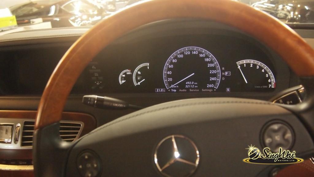 2008 Mercedes Benz CL500